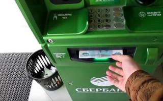 Снятие наличных с кредитной карты Сбербанка — комиссия и проценты