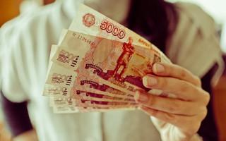 Сколько наличных можно снять с карты Сбербанка в банкомате?