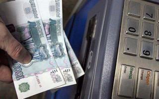 Сколько денег можно положить на карту Сбербанка: максимальный взнос