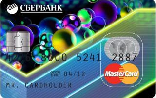 MasterCard Mass Cбербанка: условия и стоимость обслуживания