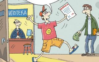 Кредитные каникулы в Сбербанке в 2021: как оформить?