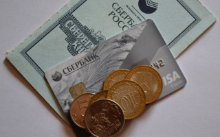 Как перевести деньги со сберкнижки Сбербанка на карту