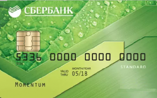 Максимальная сумма снятия в банкомате Сбербанка за один раз: сколько можно снять?