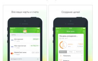 Оплата кредита Тинькофф банк через Сбербанк Онлайн