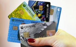 Можно ли в Турции расплачиваться картой Сбербанка?