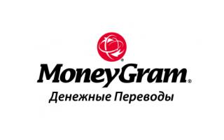 Перевод MoneyGram Сбербанк: как получить и отправить деньги через Интернет